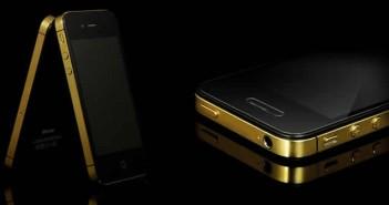 iphone 4s gold platinum