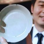 Una ciotola cinese da 10 milioni di dollari