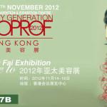 Cosmoprof 2012 – arriva a bologna il più importante evento di bellezza e cura del corpo