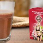 Chocolate Slim: l'innovativo brucia-grassi al cioccolato